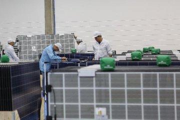 中國成巴西最大外國投資者 去年中企並購額達119.2億美元