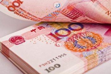 人民日报:人民币汇率,稳住了吗?