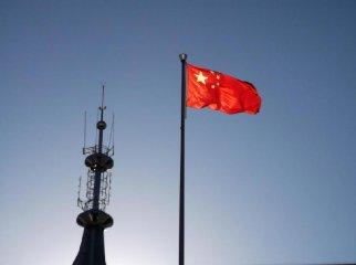 """新华社:中国跨越""""中等收入陷阱""""前景光明"""