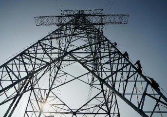 发改委推进区域电网输电价格改革 新电改再提速