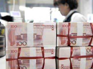 企业结汇潮涌 人民币兑美元强势突破6.6