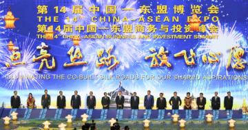 """借力""""一带一路"""" 推动区域一体化 中国-东盟共谋经贸升级红利"""