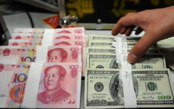盛松成:目前是推進人民幣國際化有利時機