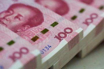 央行:8月货币市场成交额环比增长9%