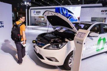 商務部:儘快研究出臺減少新能源汽車製造領域外商投資限制的政策措施