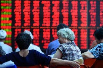 融資餘額逼近萬億 股票配置風格生變 A股後市如何演繹?