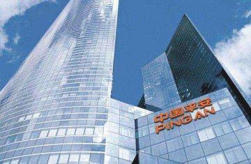 中國平安戰略入股日本津村 成其第一大股東