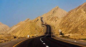 """巴基斯坦"""" 一带一路"""" 投资经"""