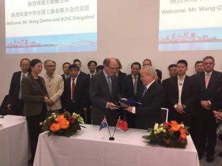第十届世界商会大会闭幕,中华全国工商业联合会与澳大利亚商会签署合作备忘录