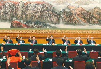 习近平:过去五年取得了改革开放和社会主义现代化建设的历史性成就