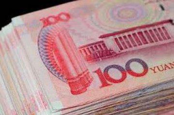 試論國家開發銀行推動人民幣國際化的使命、優勢和策略