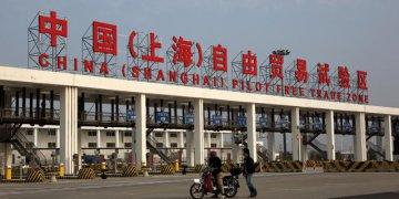 上海自貿區四年新增海關註冊企業1.8萬家