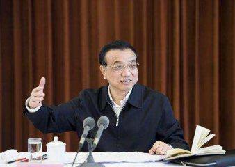 李克强:保持稳中向好势头 促进经济持续健康发展