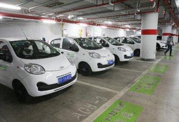 明年起自用新能源汽車最低首付僅15%