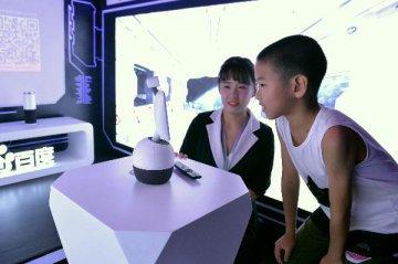 上海人工智慧發展實施意見出臺 產業規模將達1000億