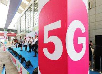 中国2018年将迈5G商用第一步 多领域新应用落地