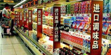 财政部:部分消费品进口关税平均税率由17.3%降至7.7%