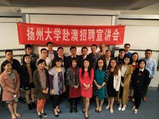 澳大利亚留学生及青年学者关注扬州大学赴澳大利亚招才引智活动