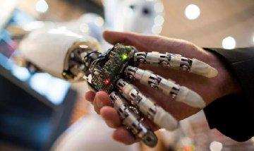 重庆未来3年投上千亿开展人工智能技术创新及应用示范