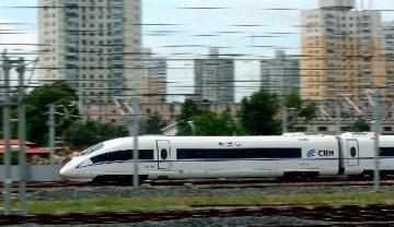 京雄城际铁路详细走向亮相