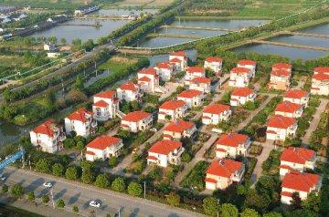 四部委對特色小鎮拉紅線 嚴控房地產化傾向