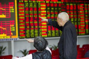 兩市雙雙低開 上海自貿區板塊領漲