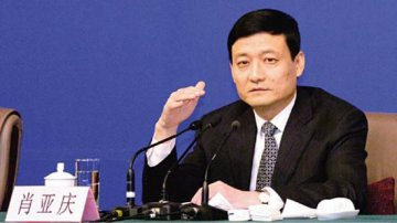肖亚庆撰文:深化国有企业改革