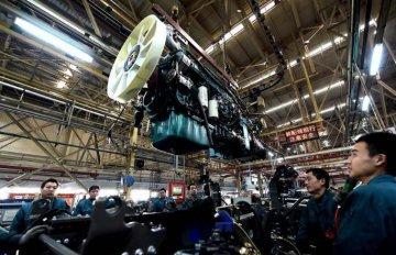 1-11月规模以上工业增加值同比增长6.6%