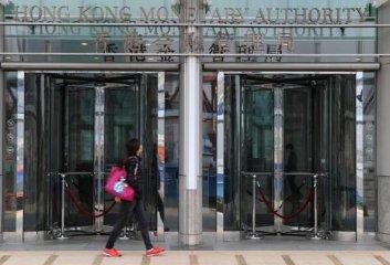 香港金管局上調基本利率25基點