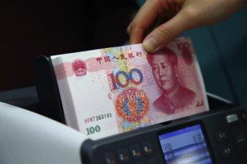 央行外匯占款連續三月增加