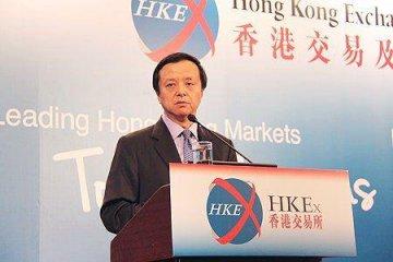 李小加詳解香港最新上市制度改革 三類新經濟公司有望納入港股通標的