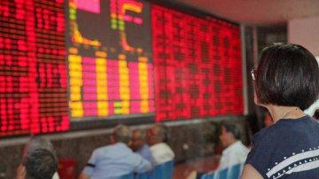 八個關鍵字,回望2017年中國股市
