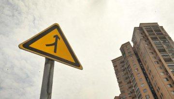 推進房地產稅立法 專業化評估方式或出臺