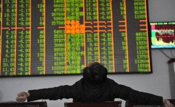 金融股消费股领跌 上证50指数收跌1.89%