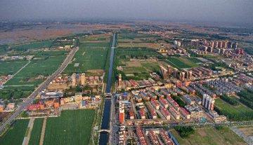 河北省委召開會議 原則通過推進雄安新區規劃建設實施意見