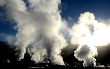 六部委力推淺層地熱能開發利用 地熱能產業望迎發展春天