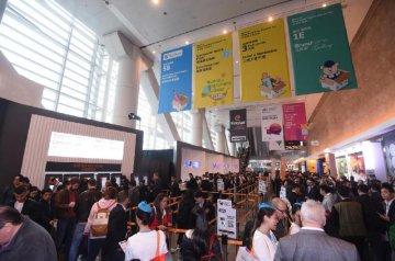 贸发局今年首四大展览圆满结束  买家按年升6%