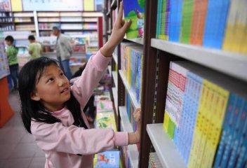 中泰证券:传媒:图书市场持续景气 从 EV/EBITDA角度掘金企业价值