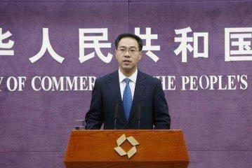 商務部:中英同意共同建設雄安金融科技城