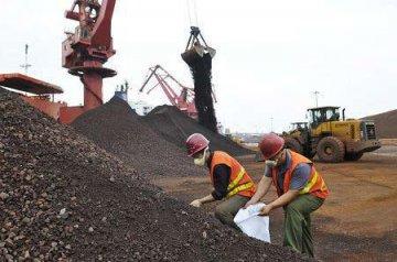 鐵礦石期貨先行 資本市場雙向開放將有序擴大