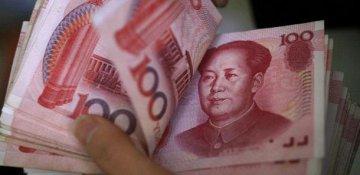人民币升值引境外资金流入 企业海外并购将升温