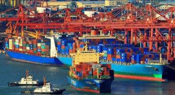 1月份我国外贸进出口同比增长16.2%