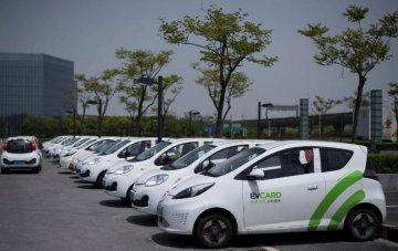 毕马威调查:中国势将主导纯电动汽车和汽车共享的发展