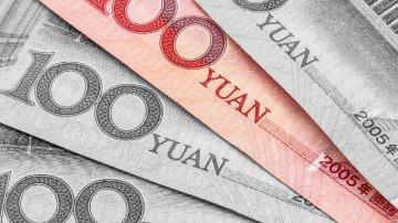 人民币对美元汇率现较大回调