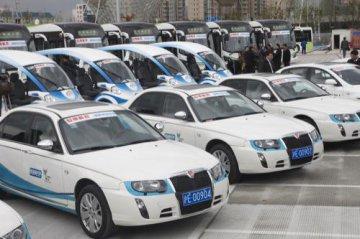 上海出台鼓励购买和使用新能源车实施办