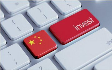 """""""一帶一路""""拓展 中國對外投資新航道"""