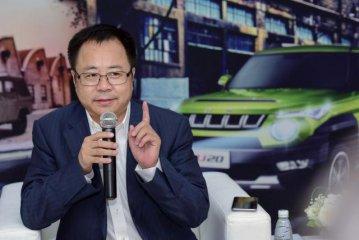 李峰出任宝能汽车常务副总裁兼观致CEO