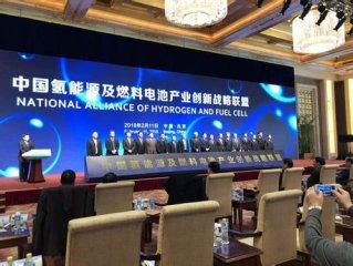 国家能源集团牵头成立氢能联盟