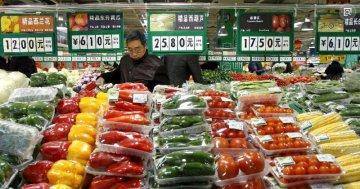 2月物價或抬頭 專家預測全年通脹將處於溫和區間