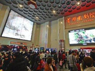 春节档7天票房逾55亿元 电影市场望重迎黄金时代